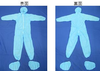 防護服(シューズカバー付き)